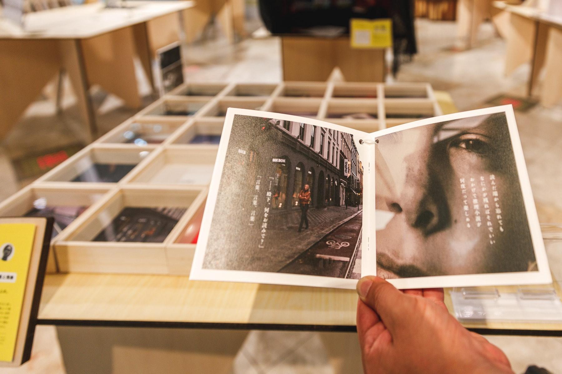 『読むを語る』彷徨する言葉と残像の作品画像