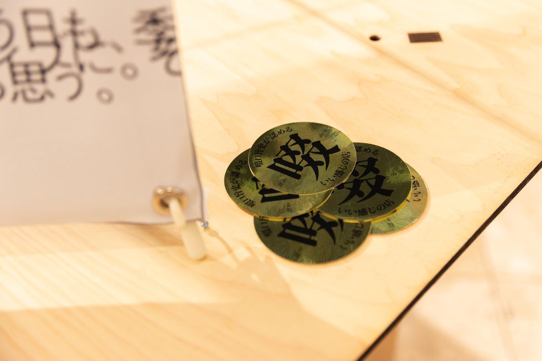本から見える 田鍋氏のファッション感の作品画像
