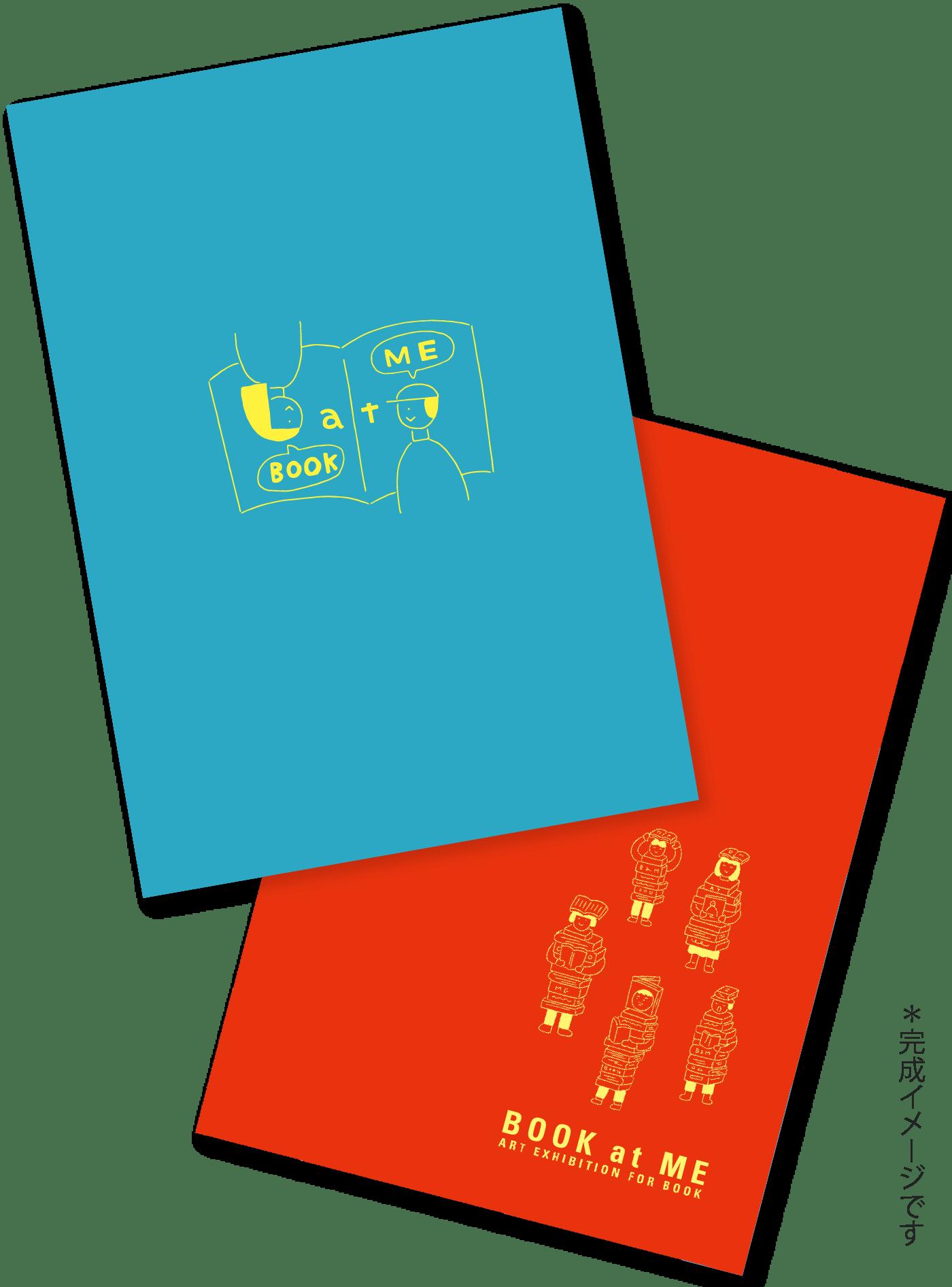 BaM オリジナルブック(ノート)を作ろう!予約受付開始。